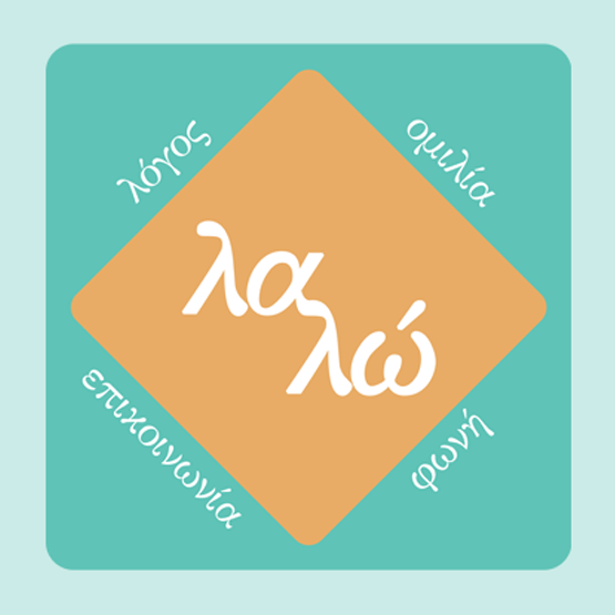 LALW-logo